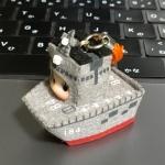 海上自衛隊キューピー 護衛艦かが