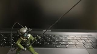 伏龍特別攻撃隊