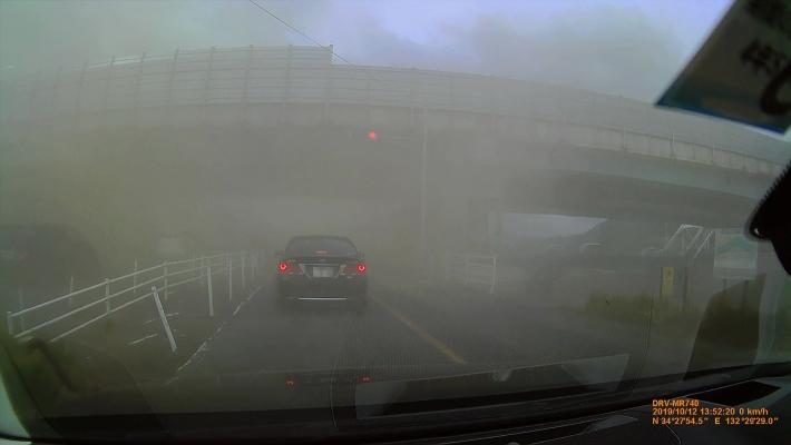 2019.10.12 安佐大橋で砂塵を経験