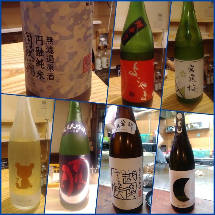 11月2日、3日に頂いた日本酒たち