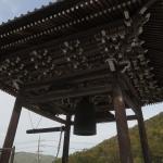 高林坊の鐘