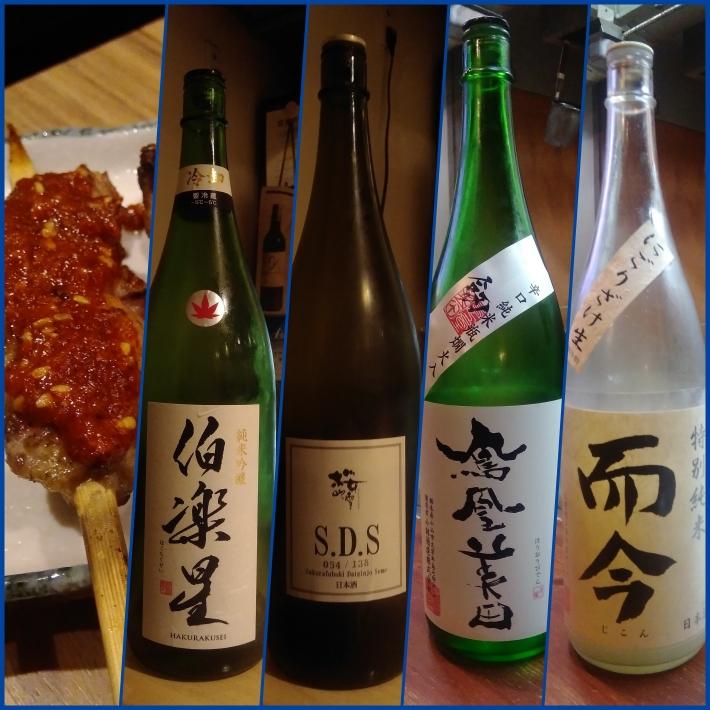 今週頂いた日本酒たち