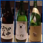 """11月30日に""""笑和""""さんで頂いた日本酒たち"""