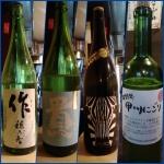 12月7、8日に頂いた日本酒たち