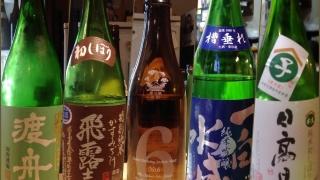 12月14日、15日に頂いた日本酒たち