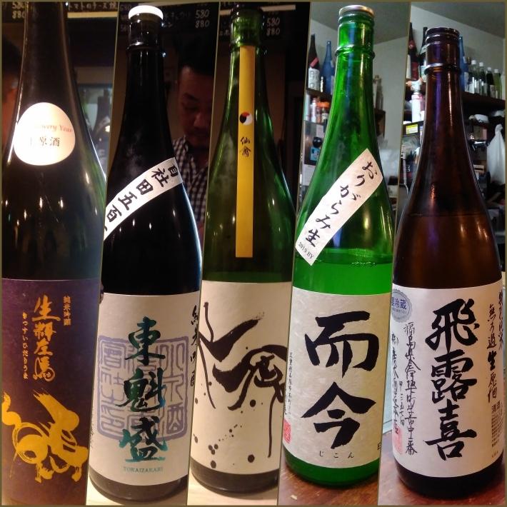12月21日、22日に頂いた日本酒