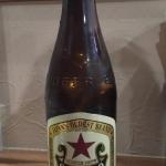 サッポロ ラガービール 赤星