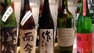 2月1日、2日に頂いた日本酒たち
