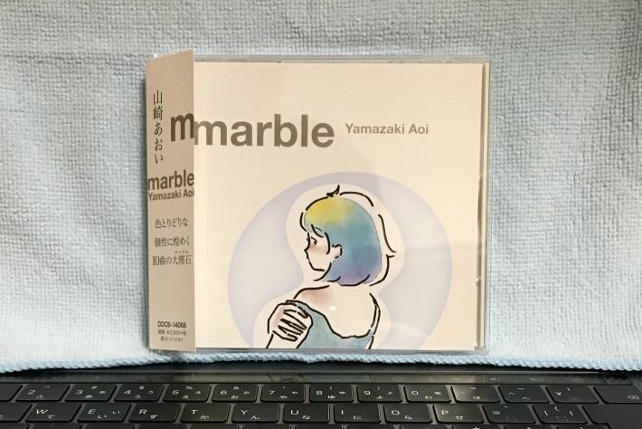 """山崎あおい """"marble"""""""