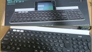ロジテック キーボード K780