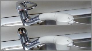 上がとれた水栓