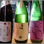 10月、11月に呑んでいる日本酒
