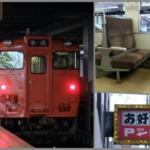 気動車とキャベツ(戸坂)の看板