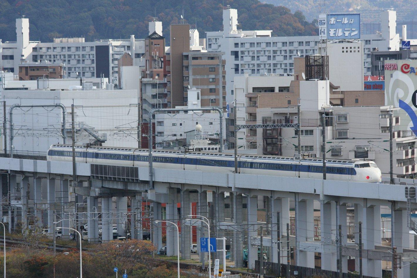 新幹線0系 2008年11月30日