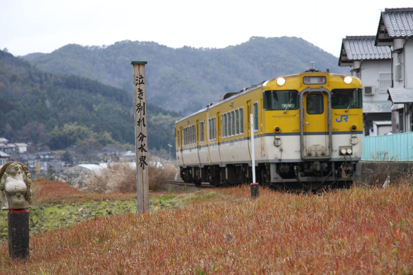 安芸高田市向原の分水嶺