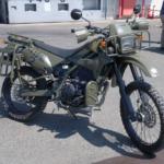 陸上自衛隊のバイク