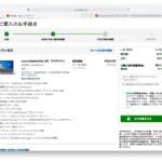 Lenovo IdeaPad Slim 550 購入