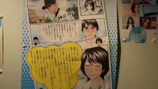 日本水道協会のポスター